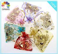 nice design organza bag jewelry bag wtih drawstring bag for jewelry cosmetic