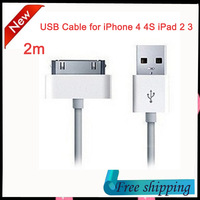 2m USB Sync Data Charging Charger Cable for Apple iPhone 3GS 4 4S iPad 2 3 iPod nano touch Cable Adapter free shipping