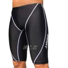 long gym shorts reviews
