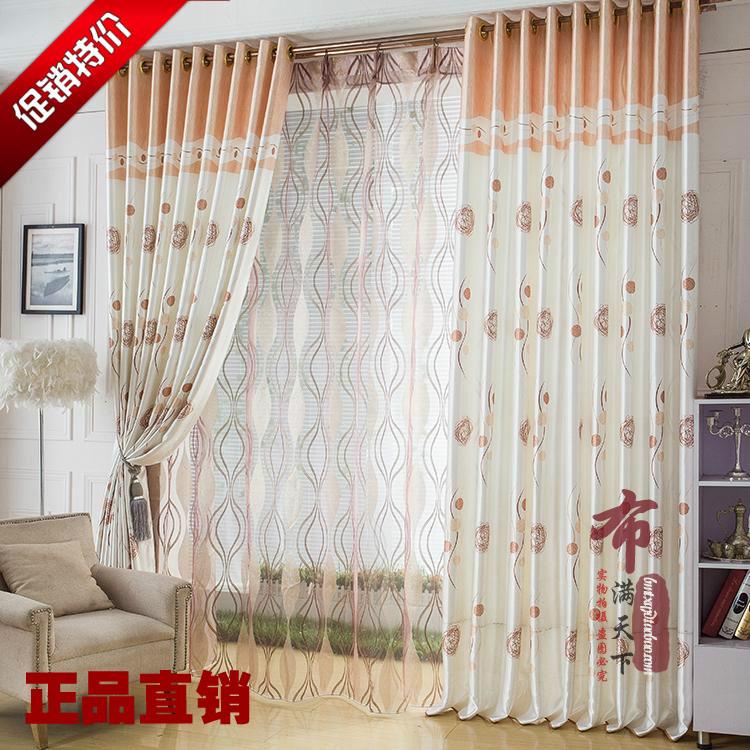 Seda branca todo dodechedron cortina sala cortina de sol shading tecido moda pássaro ninho 1 m(China (Mainland))