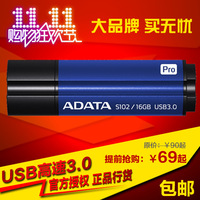 free shipping Usb flash drive usb flash drive 16g u disk s102 usb3.0 usb flash drive 16g