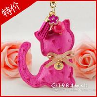 Pu cat women's car keychain ostrich male key chain bags pendant