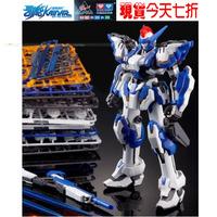 Free shipping 1/100 scale model building blocks set robot model toys precursor kainab Gundam type robot model toy