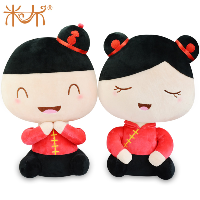 Meters wedding dolls wedding doll filmsize doll red plush toy(China (Mainland))