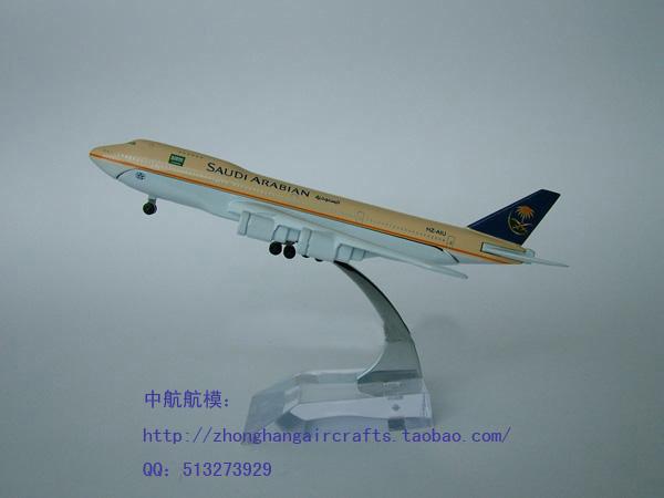 السعودي 16 cm b747 200 بوينغ طائرة طراز
