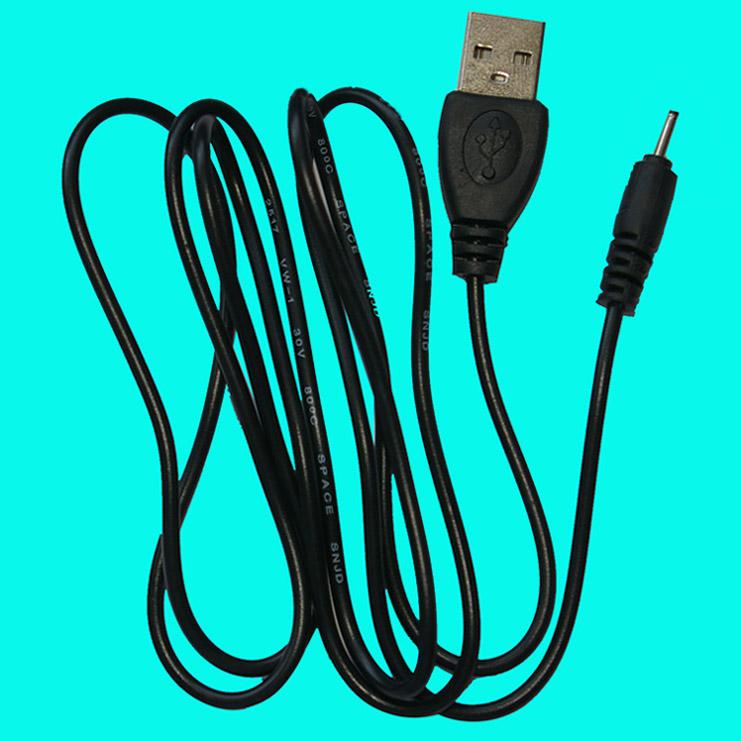 Nokia 6133 Charger Snoer Voor Nokia 6133 6135