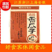 Milk melon seeds 285g perfumes and fragrances of brand originals suplementos proteina
