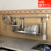 Wall-mounted stainless steel shelf dishes rack seasoning rack chopsticks tube pot rack combination