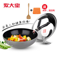 Big buzhanguo wok titanium crystal smokeless non-stick wok 32cm gas cooktop electromagnetic furnace general cookware