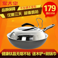 Big titanium crystal wok buzhanguo stainless steel double bottom pot cooking pot cooker pot