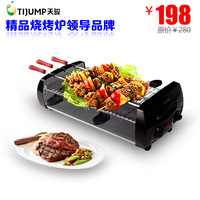 Automatic rotary BBQ tj-618a electric grill bbq grill household meat machine