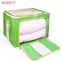 Oxford fabric hoaxed waterproof clothing storage box quilt finishing box storage box 3 storage box set