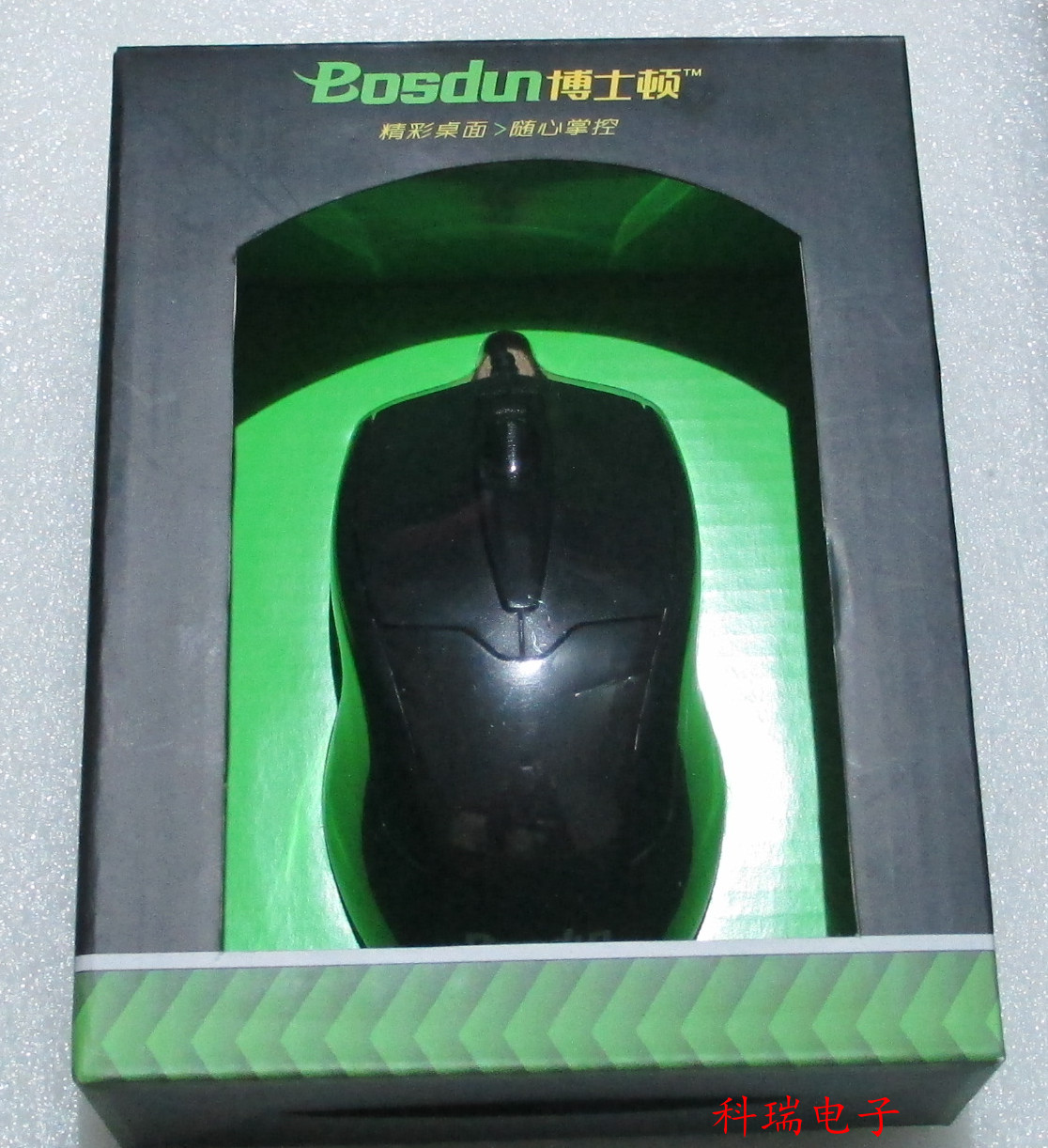 D605 big usb mouse excellent(China (Mainland))