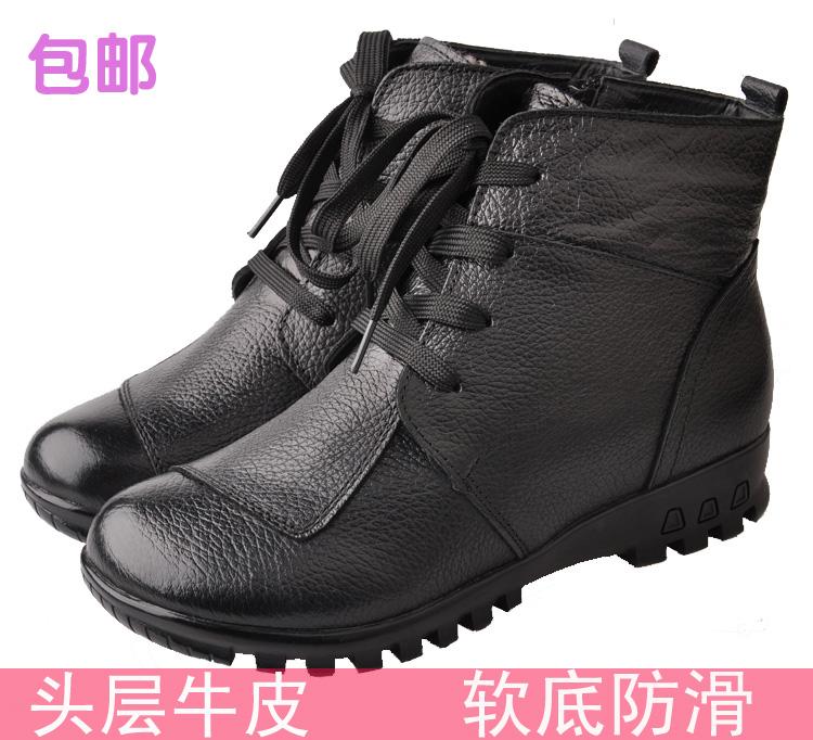 Botinas de inverno, botas de couro genuíno de algodão acolchoado sapatos térmicas idosos botas couro de neve, botas de inverno(China (Mainland))