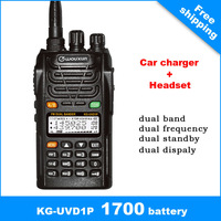 WOUXUN KG-UVD1P(136-174/400-480) hunting equipment With 1700 mAh  High Capacity Battery cheap ltransceiver