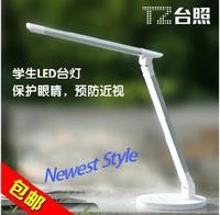 LED table lamp 7W CE ROHS aluminum ABS bedside desk lamp