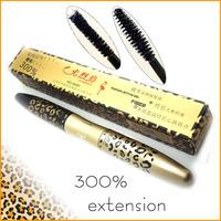 Fashion Leopard Print Mascara Set Lengthening Curving 300% Eyelash Extension Mascara Transplanting Gel with Fiber