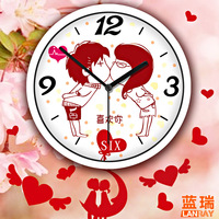 Lovable Secret - Furnishings dearie small wall clock mute quartz clock and watch  free shipping