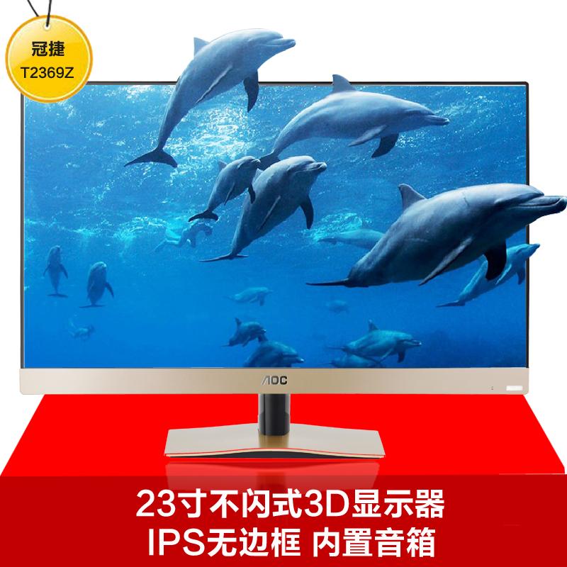 ЖК-монитор T2369z lcd pc ansus 3d 22 tv tianfan s 3 tf 2369