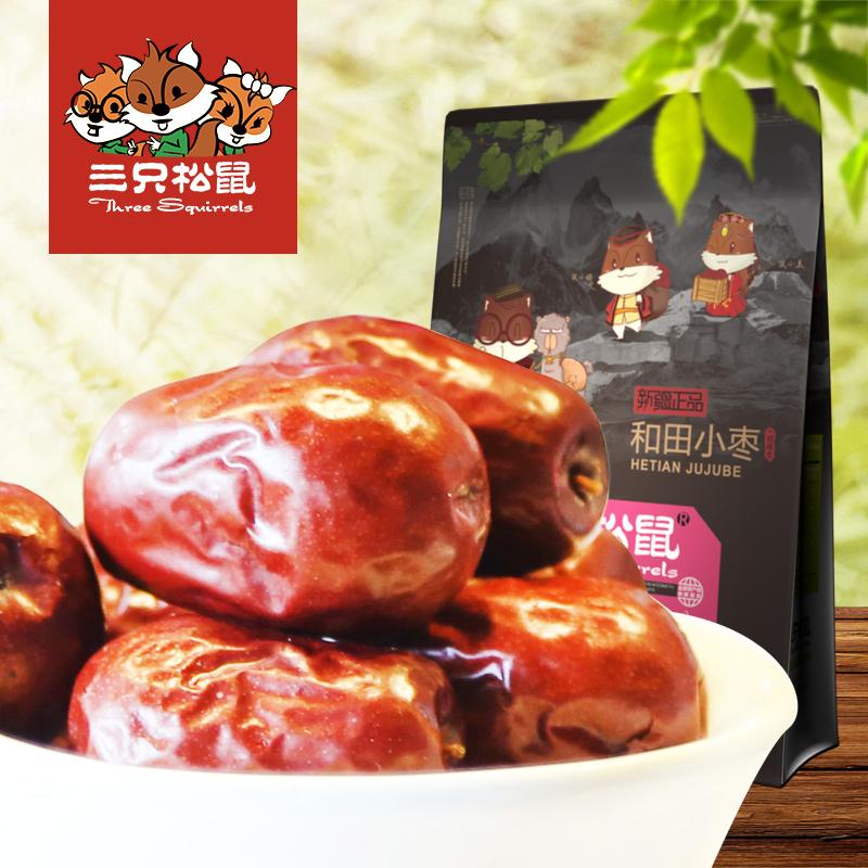 Dried fruit dates poppiesears aj5
