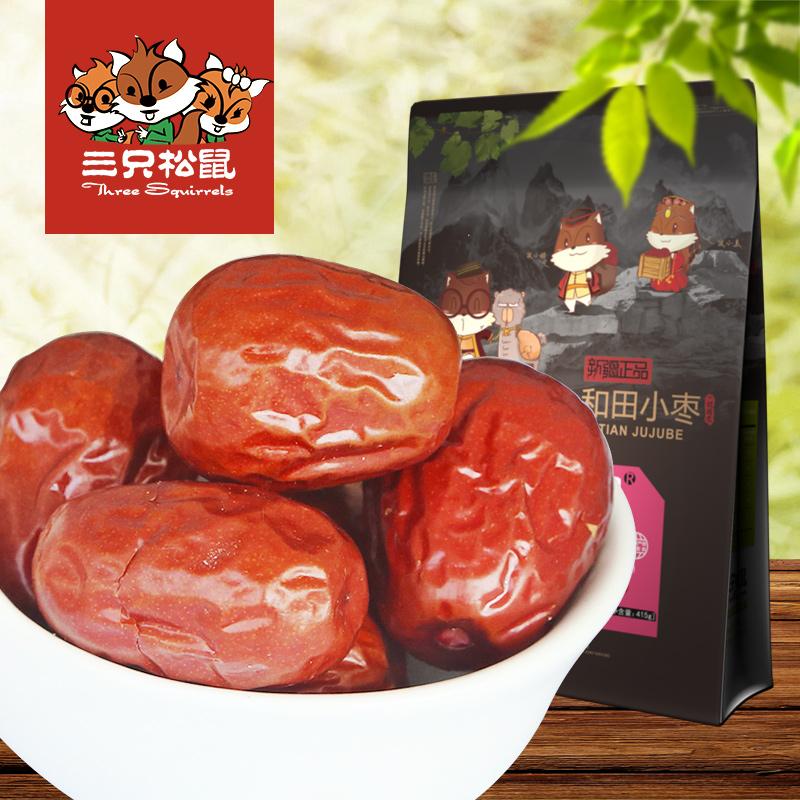 Dried fruit red wongai jujube 180g ab5