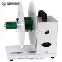 Automatic Label Rewinder - Label Rewinder KS-R6+ Free Shipping by DHL/Fedex air express (door to door service)