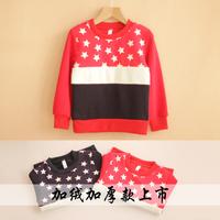 8015 100-140cm Children Girls Boy Winter Red/Navy Blue Wrap-Knitted Velvet Thickening Sweatshirt Coat Pullover