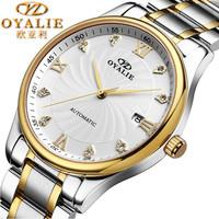 Eurasian ultra-thin movement automatic mechanical watch male watch waterproof men's inveted