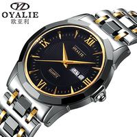 Oyalie stainless steel tungsten steel fashion table waterproof male watch quartz watch vintage table  7701