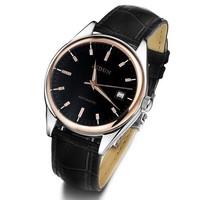 Watch fully-automatic mechanical watch male watch casual strap waterproof men's  8696