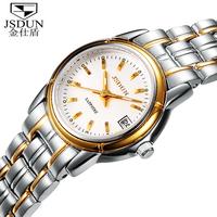 Watch fashion waterproof quartz watch table vintage table waterproof women's watch inveted women's