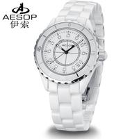 Aesop watch ceramic quartz watch fashion waterproof women's watch women's rhinestone fashion watch