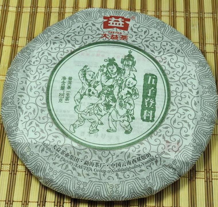 8 PU er 201 green cake 357g puerh pu erh health tea seven cake tea Chinese