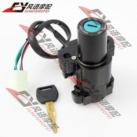 For Honda CB400 VTEC 1-3 generations CBR600/900/1000 electric door lock door switch slot 4-wire