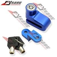 Motorcycle Electric Bicycle street car sports car Universal disc lock brakes lock brake disc lock