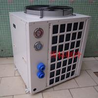 Air to water heater heat pump water machine air conditioner water heater energy saving water heater 3 3hp