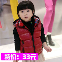 Girls clothing thickening thermal vest princess cotton vest male child casual vest with a hood