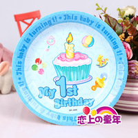 High Quality blue children party time  paper birthday cake plates 30pieces/lot Free Shipping 18 cm