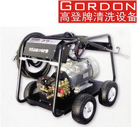 Free shipping 2010-raising gd50-15 high pressure cleaner 500 cleaning machine floor flushing machine