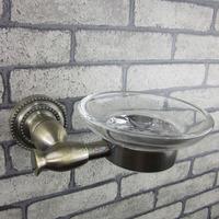 Antique brass soap dish soap holder soap box copper 3559 (XP)