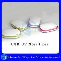 Household UV Sanitizer Ultraviolet Light Sterilizer UV Cleaner Health Guardian  2 Pcs/Lot  Free Shipping