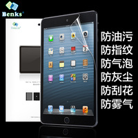 Benks  for ipad   mini film protective film mini scrub membrane hd membrane ipadmini mini *P5