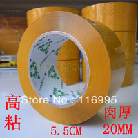 Free shipping 3pcs Viscous beige packing tape / 5.5CM thick 2CM / tape wholesale / yellow sealing tape