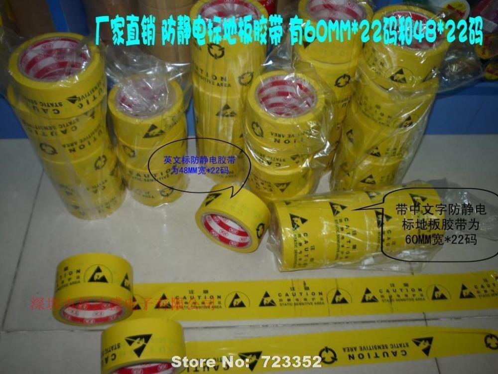 Caution Anti Static Floor Tape