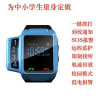 Gps satellite watch ict mobile phone child mobile phone watch mobile phone telecom mobile