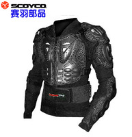 Professional motorcycle off-road vehicles armor clothing automobile race flanchard protective clothing