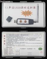 USB FM Transmitter Stereo FM Transmitter power 1w campus radio station 1200 m