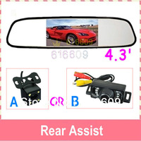 "IR/4 LED Night Vision Car Rear View backup Camera +4.3"" Inch TFT Car LCD Color  Rear View Rearview DVD Mirror Monitor"