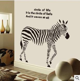 1 set 90 85cm creative zebra vinyl wall art decals for