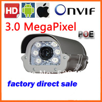 WDR 1080P 5.0 Megapixel HD Array IR Waterproof Onvif Security Network IP Camera with POE